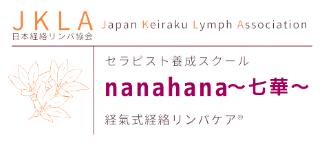 nanahana ~七華~